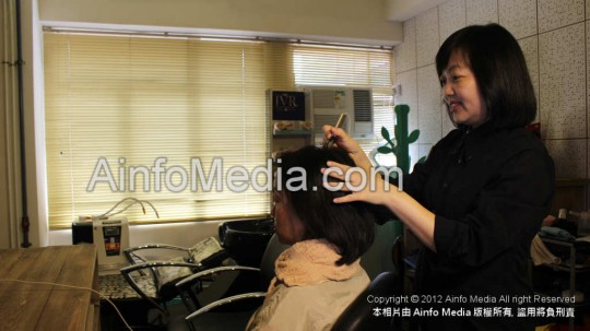 ncs-hair-20150807-6