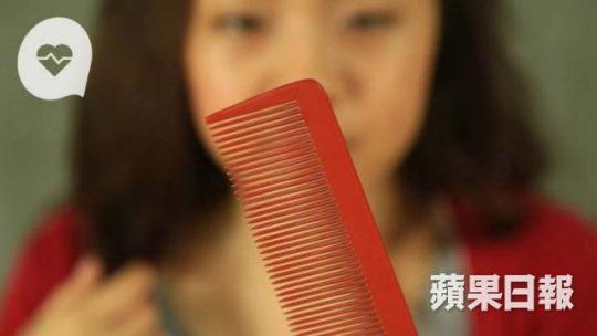 hair20160714