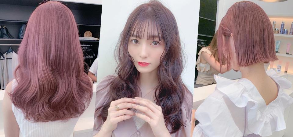日本女生染髮指定色!日常生活也能駕馭的「薰衣草牛奶粉色」,夢幻色系讓人看得好心動!