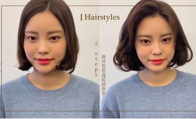 細軟髮、易出油?韓國髮型師「維持髮根蓬鬆」方法,5步增加髮量,打造24hr蓬鬆髮根!