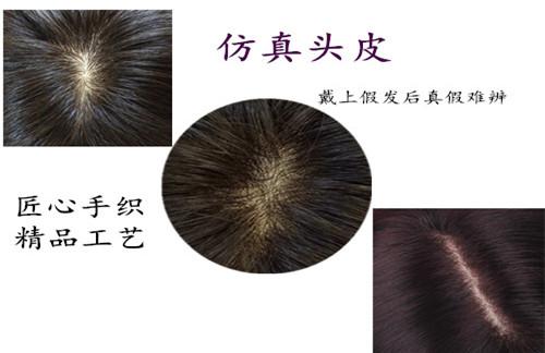 假髮可以做到多逼真?撥開頭髮,每一根都像從肉里長出來的一樣!