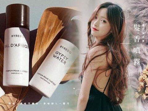 頭髮香水噴霧哪個牌子好 這幾款除了留香久還有護髮功效