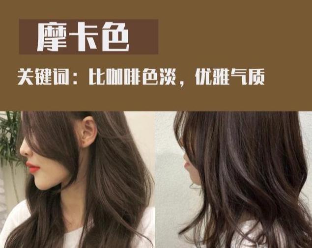 冬季髮色有很多,這4款棕色系染髮,顯白,時尚又好看~